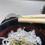 田子の浦港 漁協食堂 - しらす  アップ