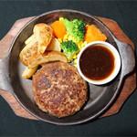 Food Bar Jam -
