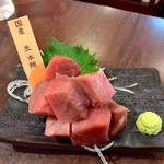 新宿魚縁一丁目 -