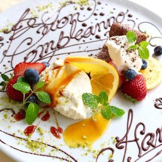 誕生日や記念日のお祝いに!