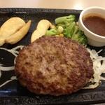 ステーキガスト - チーズハンバーグ