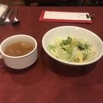 ニコラス - サラダ&コンソメスープ