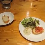 109934821 - 前菜とパン(19-06)