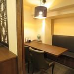 韓国式刺身 はんあり - 個室2卓(4名、5名)最大9名まで可能