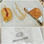 パン工場 - 料理写真:あらびきポークフランク 162円/バニラクリームのちぎりパン 172円/ミルフィ(ザクザクチョコ)205円