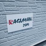 ラグマンニセンジュウヨン - 専用区画の表示