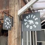 ショウゾウ コーヒー ストア - ロゴに寄る。