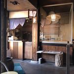 中国山地蕎麦工房ふなつ - 蕎麦打ち部屋