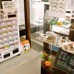 第二合同庁舎 食堂 - 券売機
