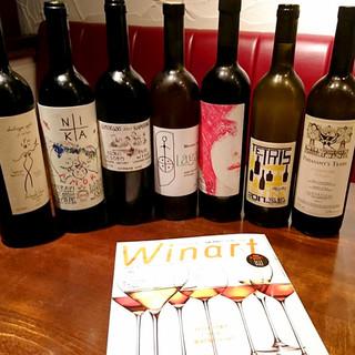 ワインにこだわる野菜料理によく合う自然派ワイン