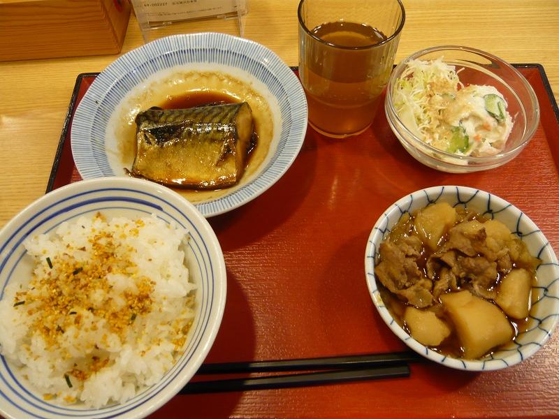 名古屋天白食堂