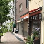 自家焙煎コーヒーcafe・すいらて - 北長狭通7丁目、魅力店密集の超お勧めKOBEがここにあります(2019.6.19)
