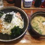 もとまる - つけ麺(750円)