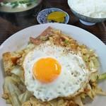 喜納島 - 料理写真: