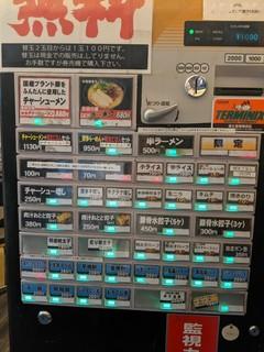 博多らーめん 濱田屋 - 券売機
