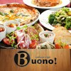 Buono! - 料理写真:ご宴会にはコース料理がオススメ