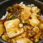とうふ旬菜 心音 - 料理写真:四川麻婆丼(自家のせ)
