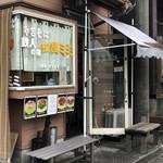 虹屋ミミ - 外観