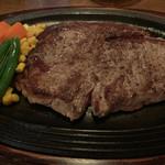 ウエストウッド - リブロースステーキ 300g