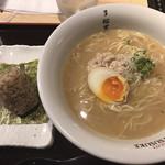 串と水炊博多松すけ - 鷄らぁめん定食 980円