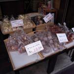 お菓子のワイユー - どれも美味しそう・・・買い過ぎ注意(^^;)