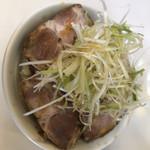 メロディー - ねぎチャーシュー丼