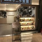 丸の内 タニタ食堂 - 店頭