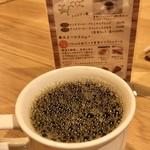 丸の内 タニタ食堂 - カフェインレスコーヒー