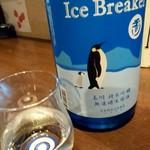 そばと酒 湖月 - Ice Breaker