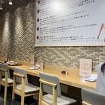 丸の内 タニタ食堂 - 店内カウンター