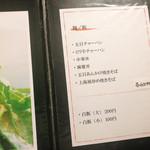 Ryuunokakurega -