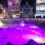 桔梗亭 - 夜の湯畑