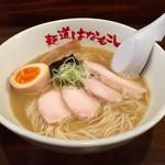 麺道はなもこし - 料理写真:濃厚鶏そば