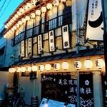 う成ル - 屋形船みたいにキラキラ☆温泉宿のような風情の内観♡