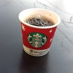 Sutabakkusukohi - 心が震えた一杯のコーヒー。