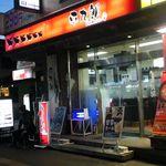 平九郎R - 2011/12