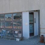 食堂カフェ バイオリン -