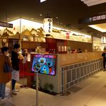 むすび むさし - 「むすびむさし」ASSE店。イートインとテイクアウトは窓口が分かれており、メニューも異なる