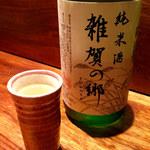神楽坂 坂の花 -