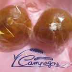 パン・ド・カンパーニュ - 料理写真:夏みかんあんぱん、スーパーレモンあんぱん