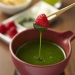 茶鍋cafe saryo -