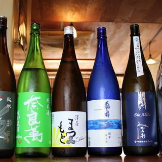 お料理と共に定番以外にも<常時4~5種類>ほどの旨い日本酒を