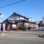 回転海鮮寿司 錦 - 道路から見た外観