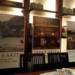 あきた美彩館 - 壁には秋田の観光ポスター