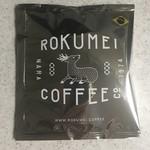 ROKUMEI COFFEE CO. NARA - ブラジル イルマスペレイラ(ドリップバッグ)
