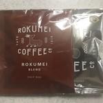 ROKUMEI COFFEE CO. NARA - ドリップバッグ 2個セット 475円(税込)