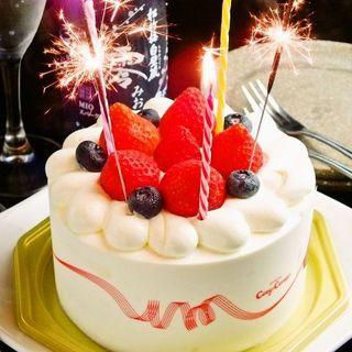 お誕生日や記念日等お祝い事のお手伝い致します♪
