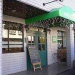 イタリアン食堂 ヒロ - お店の外観