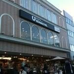 11000138 - UNIONの外観 二階にcafe 琥珀があります