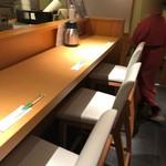 日本料理 やしま - 店内カウンター席